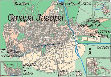 История на Стара Загора
